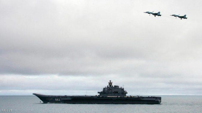 حاملة الطائرات الروسية الأدميرال كوزنيتسوف