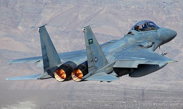 مقاتلة سعودية