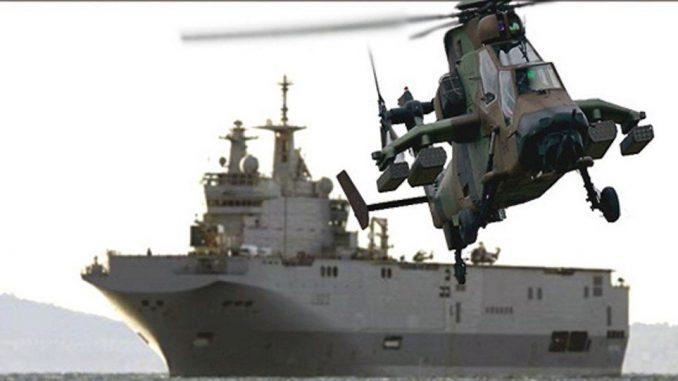 حاملة المروحيات أنور السادات