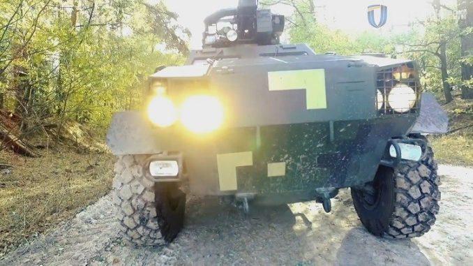 عربة أوكرانية