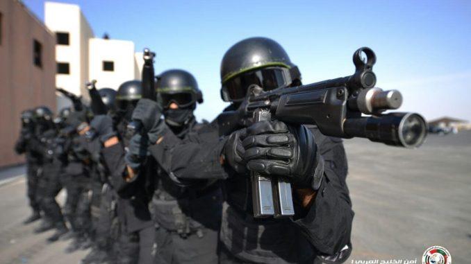 أمن الخليج العربي 1
