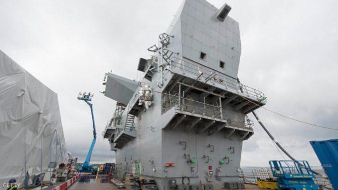 سفينة للبحرية البريطانية