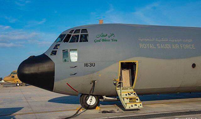طائرة C130H السعودية