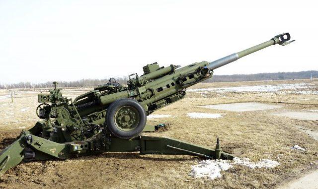 مدفع هاويتزر