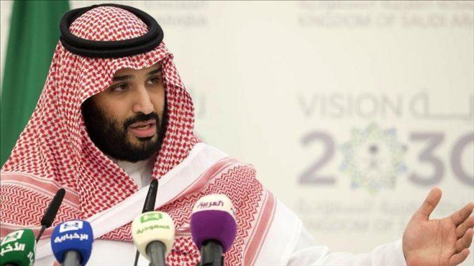 وزير الدفاع السعودي الأمير محمد بن سلمان بن عبدالعزيز