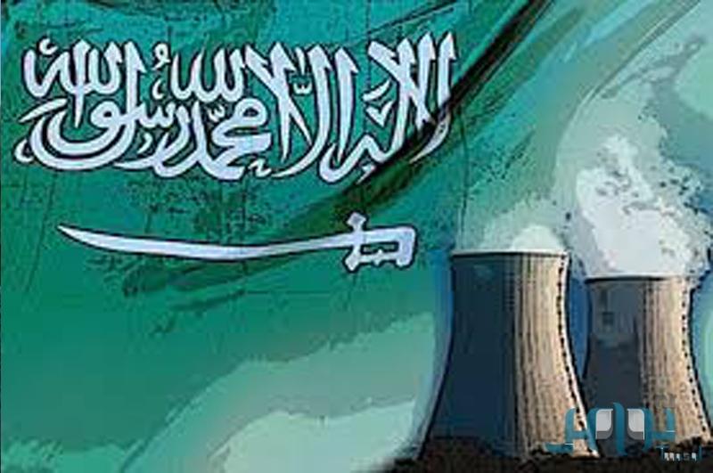 ما الجديد في مسألة المحادثات الأميركية-السعودية لإقامة مفاعلات نووية؟