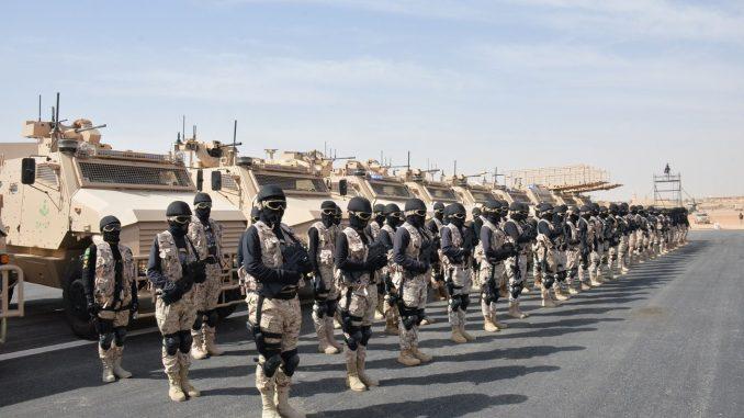 افتتاح قرية التدريب الأمنية