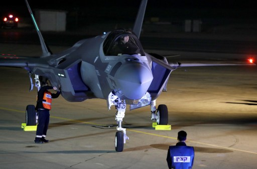 مقاتلة إف-35 تصل إلى إسرائيل