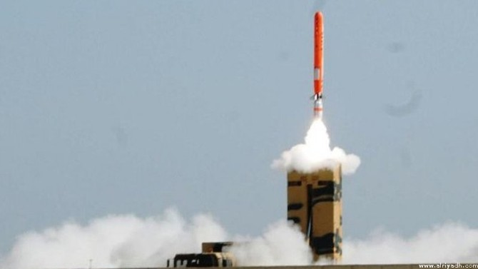 صاروخ مجنح