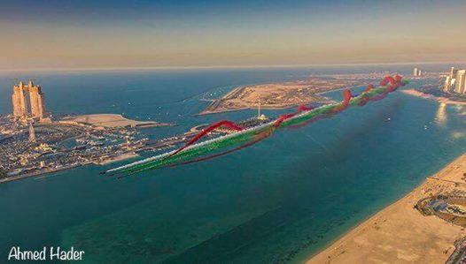 اليوم الوطني الإماراتي