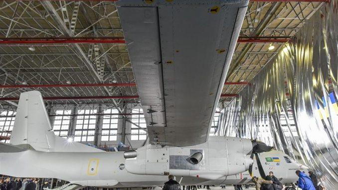 AN-132 السعودية