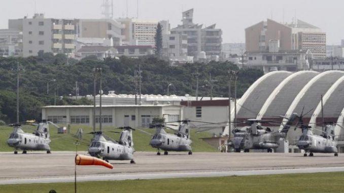 القاعدة العسكرية الأميركية في أوكيناوا