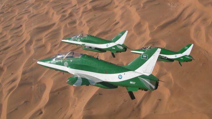 طائرات هوك السعودية
