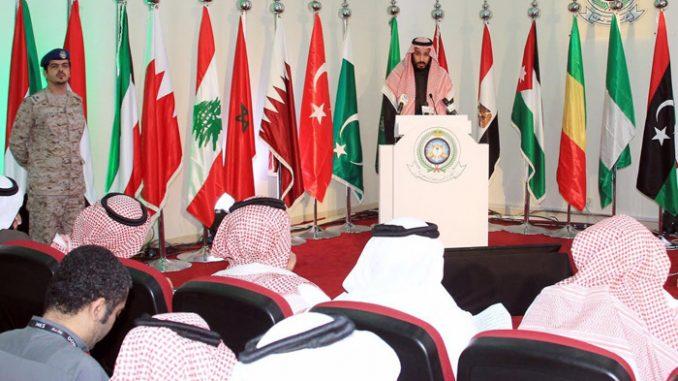 وزير الدفاع السعودي الأمير محمد بن سلمان