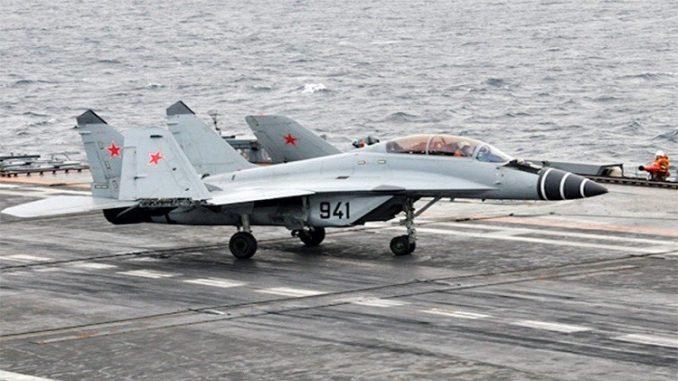 مقاتلة حربية روسية
