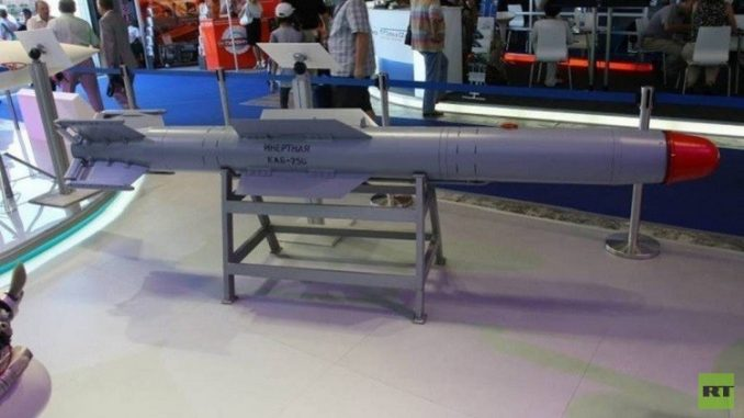 صواريخ موجهة