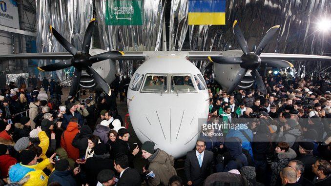 """طائرة """"أنتونوف 132"""""""
