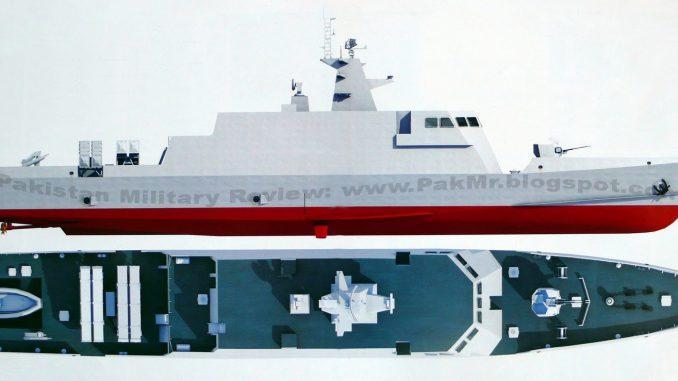 قارب صواريخ Azmat