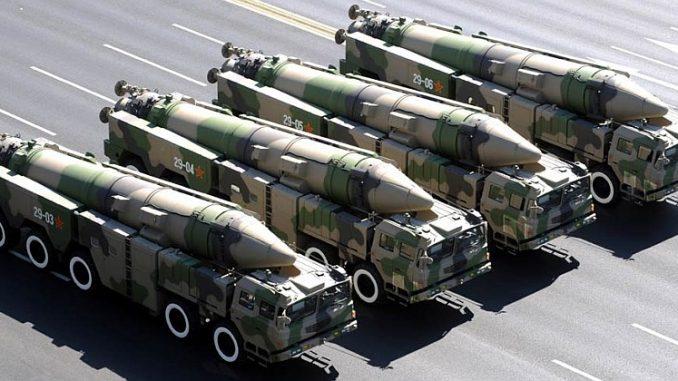 صواريخ DF-21