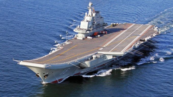حاملة الطائرات الصينية لياونينغ