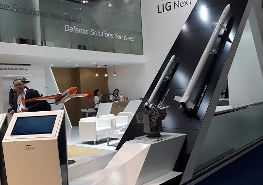 منصة عرض شركة LIG NEX 1 في آيدكس 2017