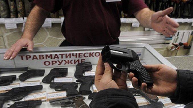"""مسدس """"أوسا"""""""