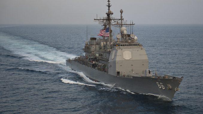 مدمرة USS Hue City/CG-66