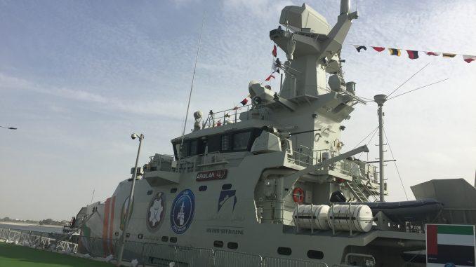 """سفينة الدورية البحرية الإماراتية """"أريلة"""" (صورة خاصة)"""