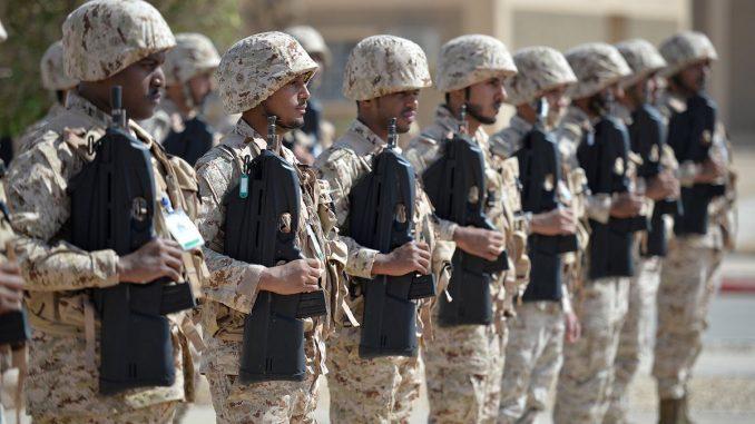 الحرس الوطني السعودي