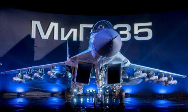 مقاتلة ميغ-35 الجديدة