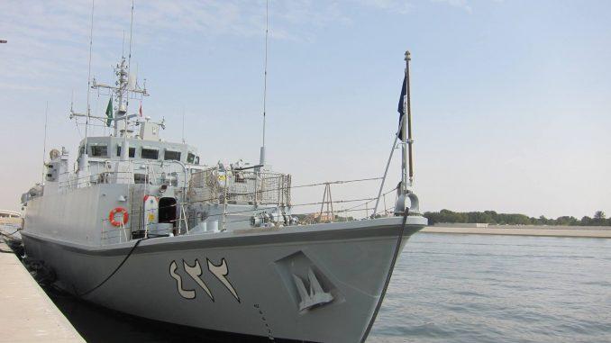 قانصة ألغام بحرية سعودية