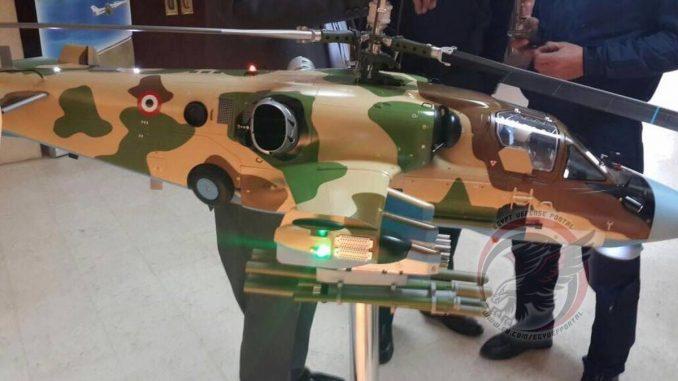 """مجسم عن مروحية """"كا-52 التمساح"""""""