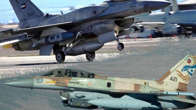 مقاتلتان إماراتية واسرائيلية