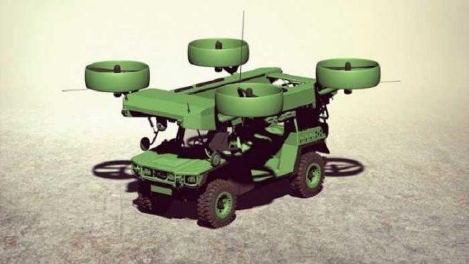 التصميم E-LSFV الجديد