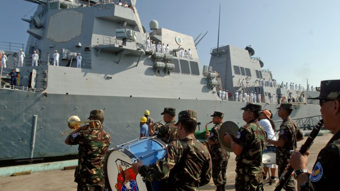قوات فيليبينية