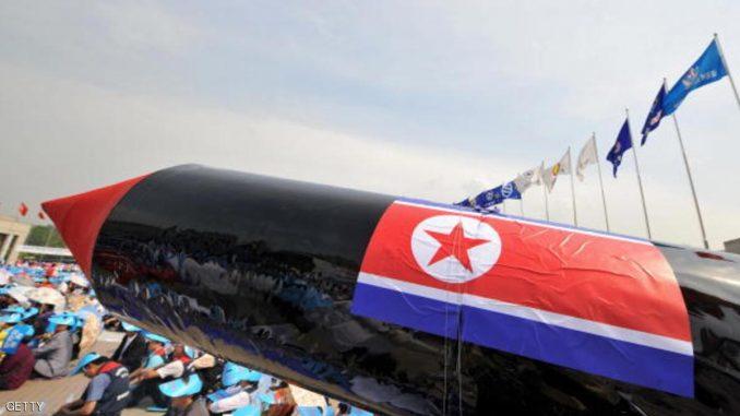 صاروخ باليستي كوري شمالي