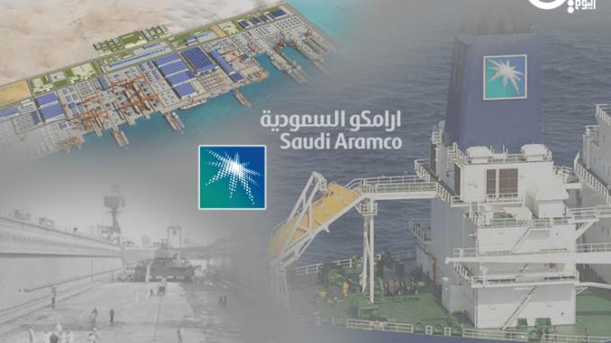 أرامكو السعودية توقع اتفاق لبناء السفن في المملكة
