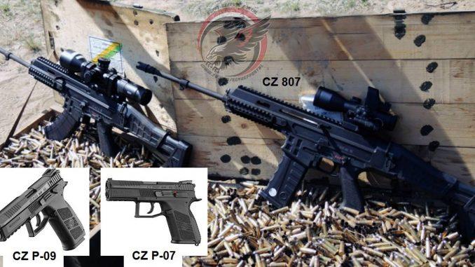 البندقية الهجومية CZ 807 