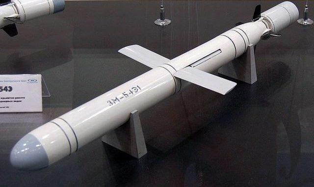 صاروخ كاليبر الروسي