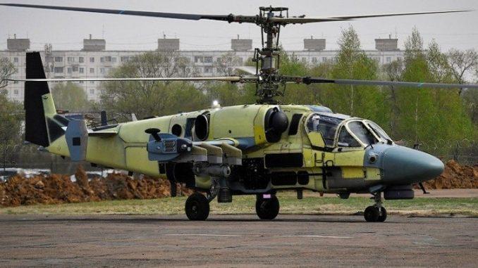 مروحية كا-52 لمصر