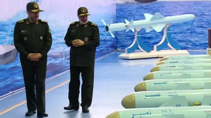 """صواريخ """"نصير"""" الإيرانية"""