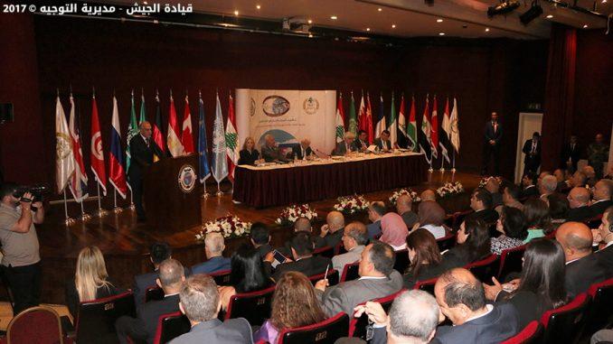 لقطة من المؤتمر