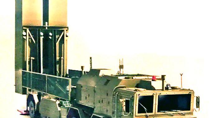 منظومة صاروخ غروم