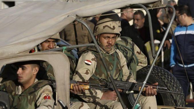 قوات عسكرية مصرية