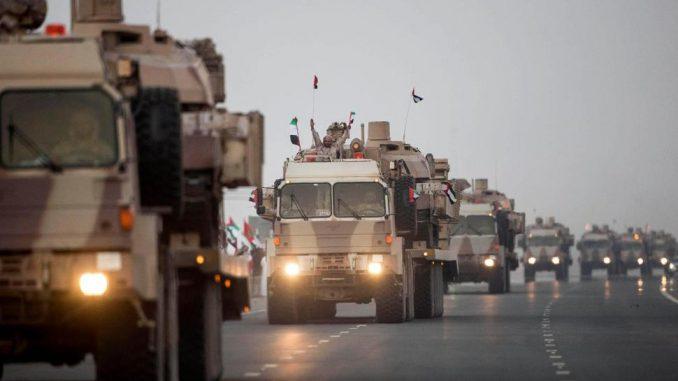 قوات من الجيش الإماراتي