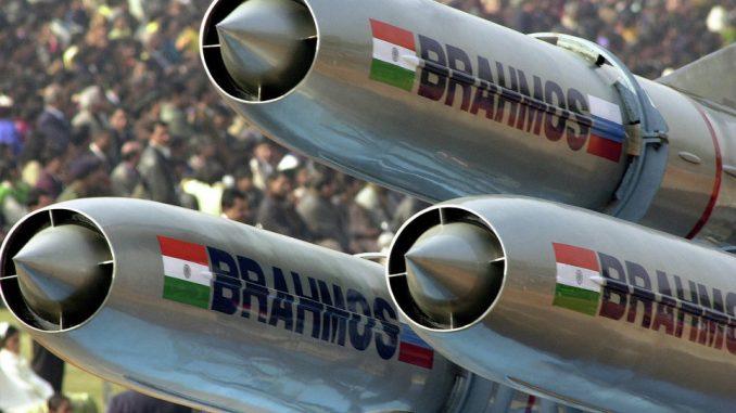 صواريخ براموس الهندية الروسية