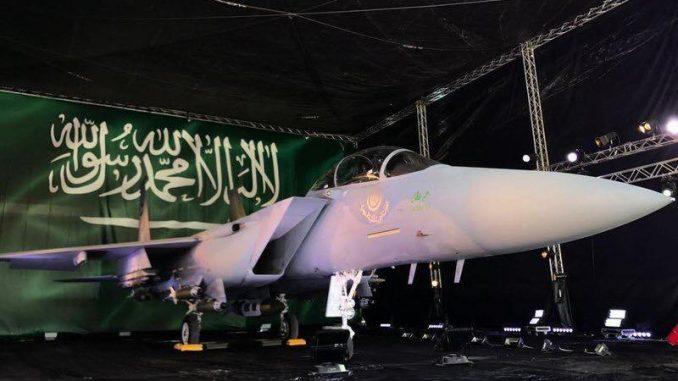 مقاتلة F-15SA إيغل