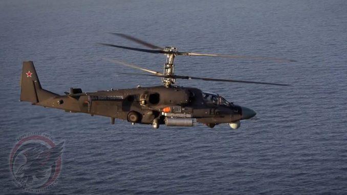 مروحية Ka-52K Katran البحرية