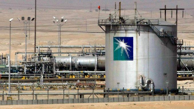 إحدى منشآت شركة أرامكو النفطية