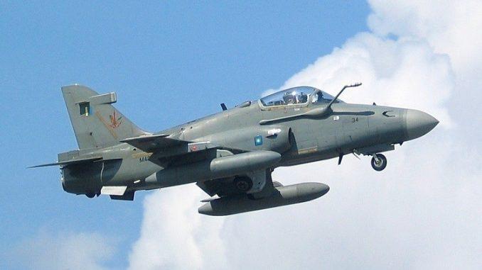 """طائرة """"هوك"""" البريطانية إلى سلطنة عمان"""